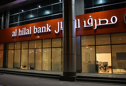 Abu Dhabi's Hilal Bank Considers Capital Hike To Fuel Growth -CEO