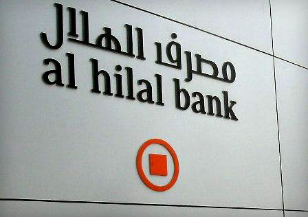 Abu Dhabi's Al Hilal Bank To Issue Sukuk In Q3