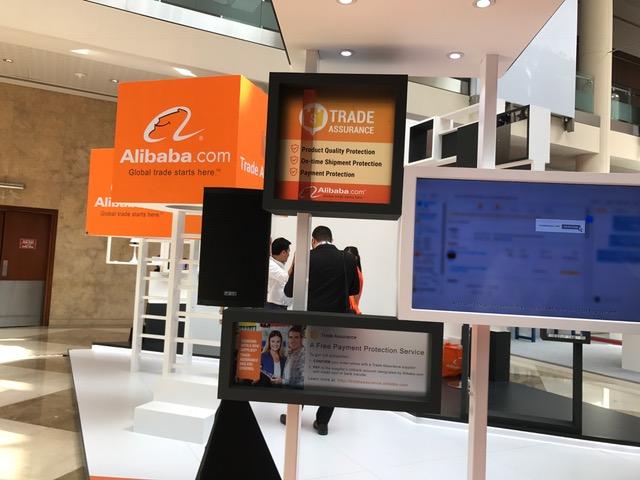 alibaba cryptocurrency name