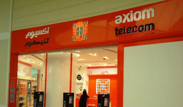 Dubai Could Raise $1bn From Telecom Sales