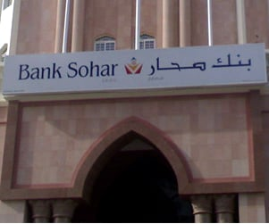 Oman's Bank Sohar Cuts Proposed Cash Dividend On Central Bank Advice