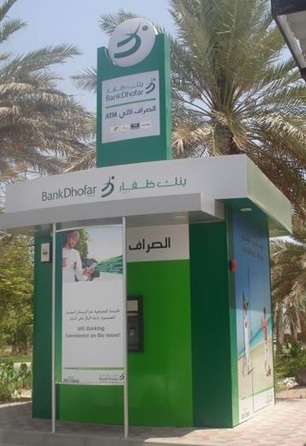 Oman's Bank Dhofar Gets $68m After Court Ruling Overturned