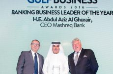 In pics: Gulf Business Awards 2016 – Business leaders of the year