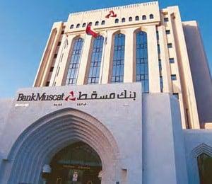 Oman's Bank Muscat Q1 Net Profit Jumps 59%