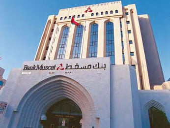 Oman's Bank Muscat $251m Rights Issue 128% Covered