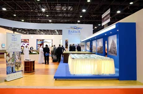 Qatar's Barwa Real Estate H1 Profit Slumps 21.1%