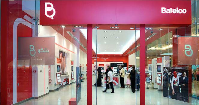 Bahrain Watchdog Eases Batelco Broadband Price Restrictions