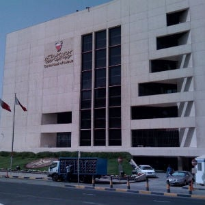 Bahrain: Challenges On Many Fronts