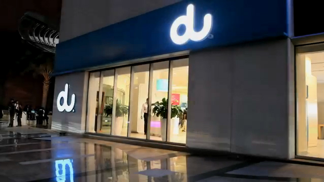 UAE Telco Operator Du Aims For Double-Digit Revenue Growth In 2014