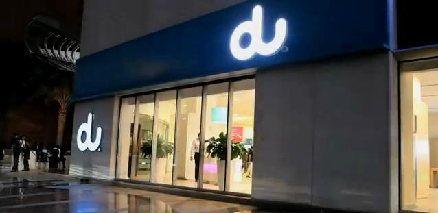 UAE Telco Du Q1 Net Profit Rises 4.8%