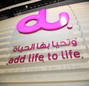 UAE's Du Announces $80m Dubai Centre With Equinix
