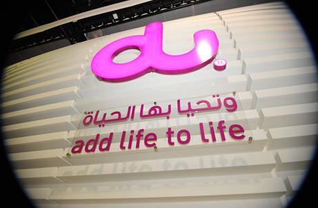 UAE's Du Posts 57% Rise In Q2 Profit
