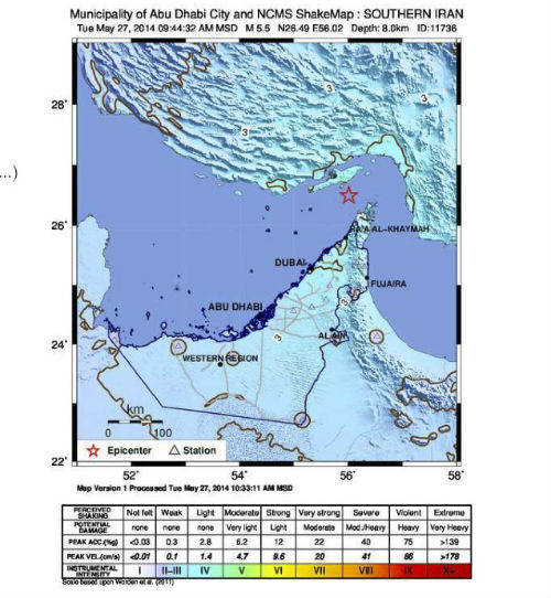 Dubai Residents Feel Tremors, Officials Confirm Earthquake In Iran