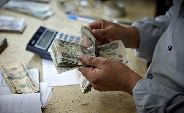 UAE offers Egyptian Central Bank $1bn deposit