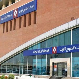 First Gulf Lends $350mn to AKT