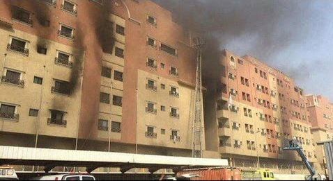 Saudi Aramco fire caused by electrical short circuit, officials confirm
