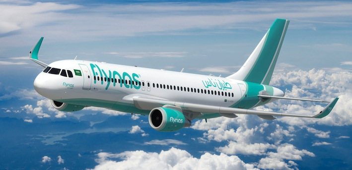 Flynas To Launch New Business Class