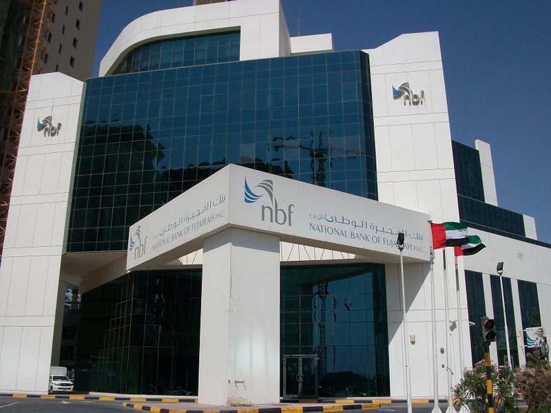 National Bank Of Fujairah's Net Profit Rises 28.6% In 2013
