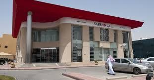 Saudi British Bank Q1 Profit Rises 14%