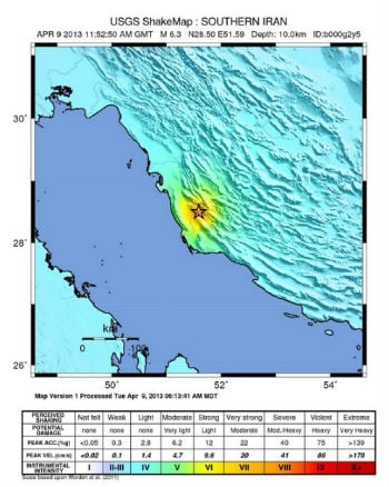 Earthquake In Iran Felt Across Dubai, GCC