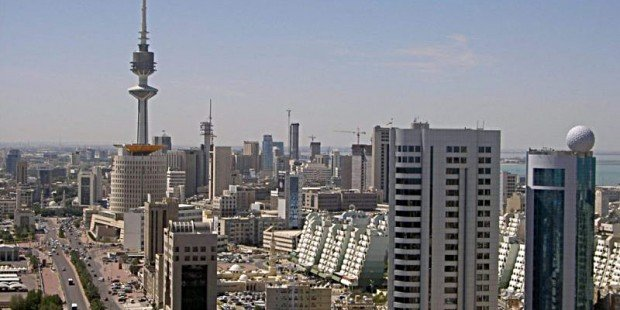 Kuwait Central Bank Cuts Discount Rate To 2%