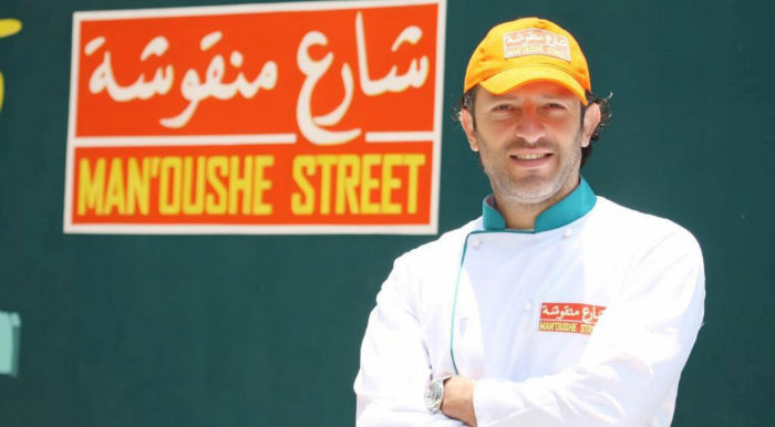 Five Minutes with… Jihad El Eit, Founder And CEO, Manoushe Street