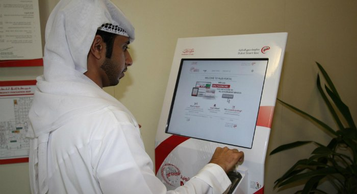 Over 11,000 Users Register For Dubai's MyID Service