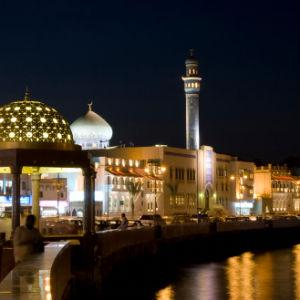 Oman Posts Budget Surplus