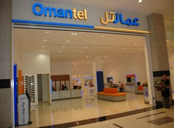 Omantel's Shares Slump To 10-Week Low On Govt Stake Sale Plan