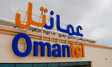 Oman To Sell 19% Of Omantel In Two Phases