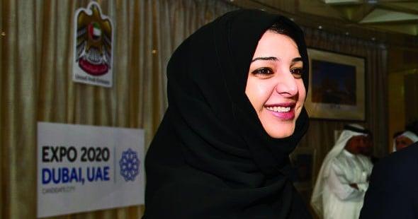 REVEALED: World's Most Powerful Arab Women