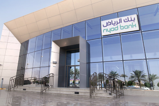 Saudi's Riyad Bank Meets Expectations With 7.8% Q3 Net Profit Gain