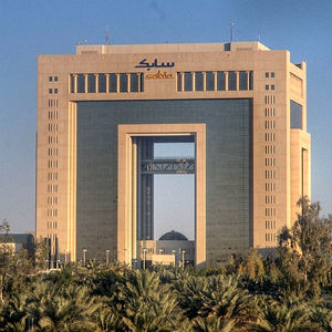 Saudi SABIC Sets Initial Guidance On Five-Year Dollar Bond Sale