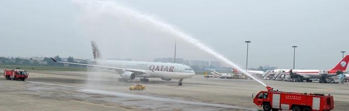Qatar Airways Starts Chengdu Flights