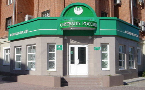 Russia's Largest Bank Signs Deal With Invest AD
