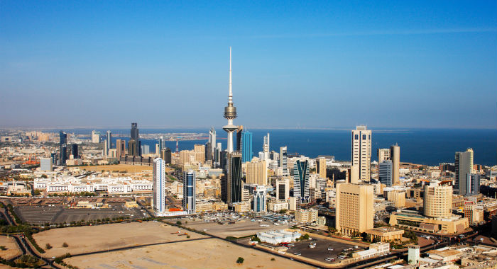 Kuwaiti Debtors' Bailout May Cost Government $2.61bn