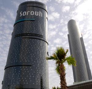 Sorouh Sees 55% Rise In Q3 Net Profit