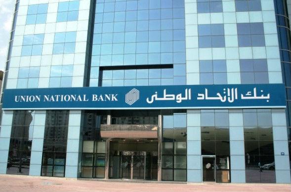 Abu Dhabi Bank UNB Posts 42% Q4 Net Profit Gain; Hikes Dividend