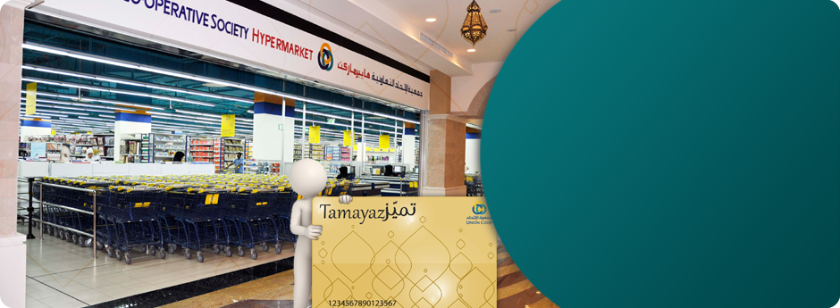REVEALED: Top 10 Cheapest Supermarkets In The UAE